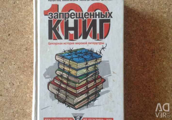 Book about books