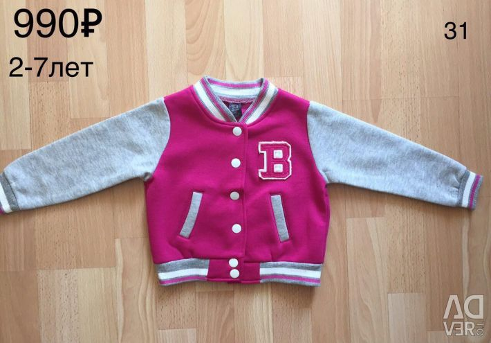 Jacket Zara copii noi