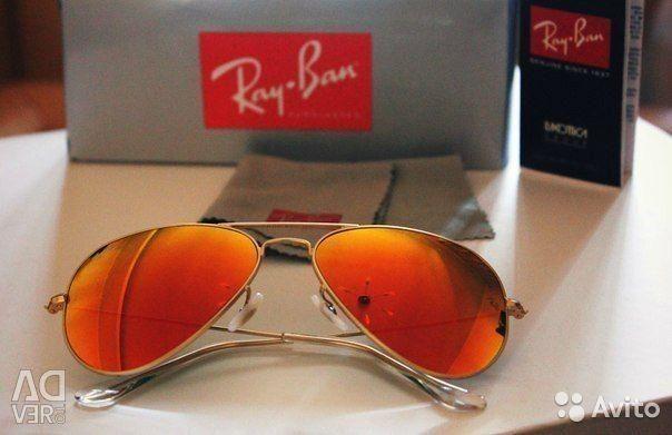 Γυαλιά απαγόρευσης Ray
