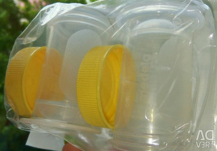 Megela. Βάζα αποθήκευσης γάλακτος