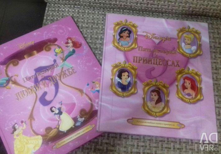 Κομψά βιβλία για την πριγκίπισσα