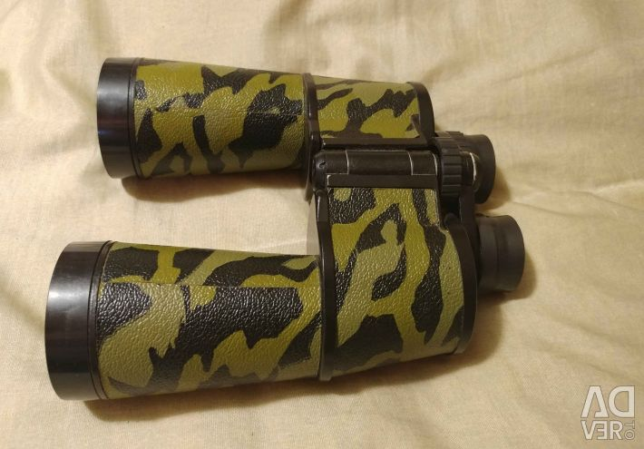 Binoculars BPC 15x50 year of release 2000