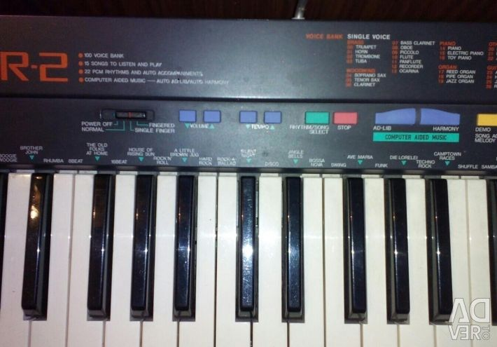 Συνθέτης Yamaha