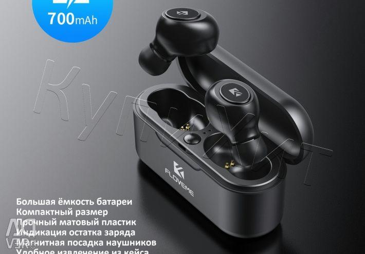 🔥 Headphones Headset Floveme TWS 5.0 New
