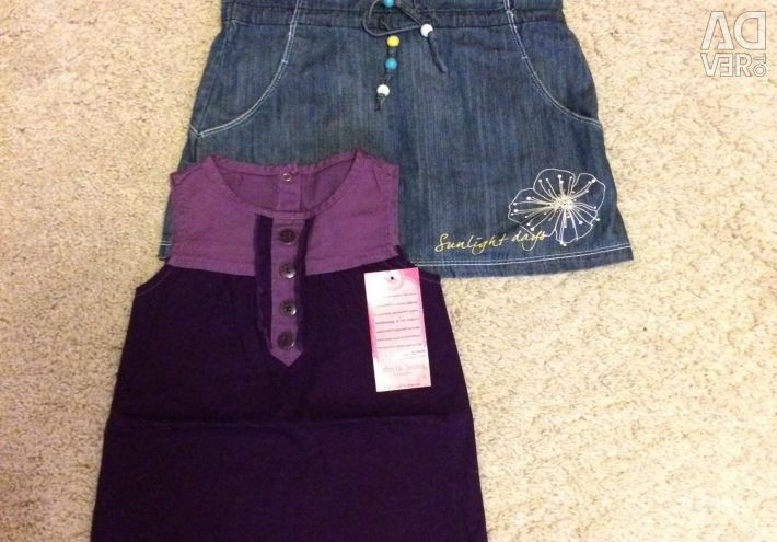 I'm selling clothes for a girl!