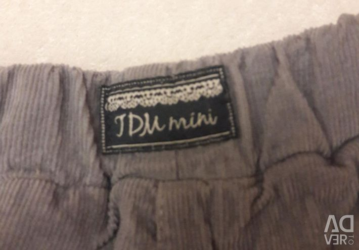 Suit for the girl Tdm-mini (Italy)