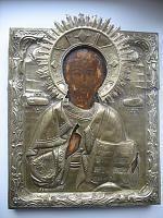 Icon. The Venerable.Kiot