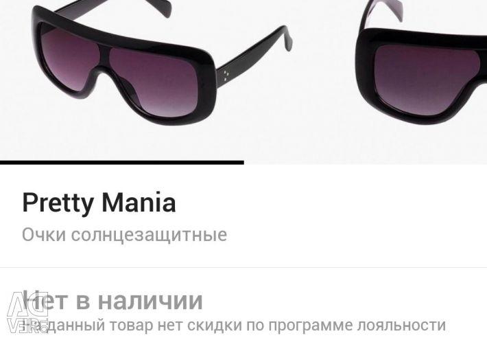 Hit! New Trendy glasses (mask) trend 2019