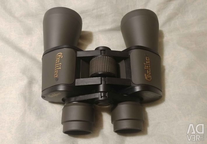 The Galileo 60x60 binoculars are new
