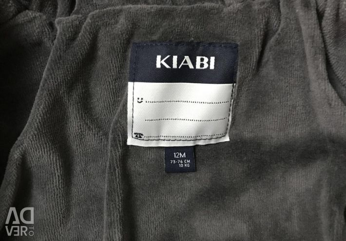 Kiabi jacket demi-season