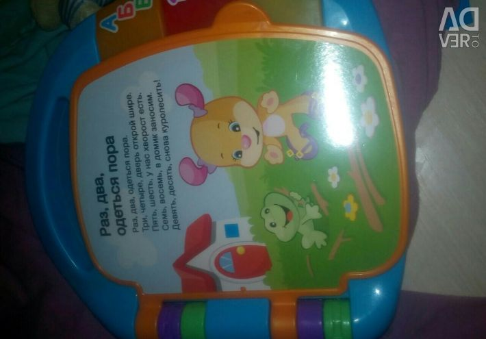Книжка fisher price