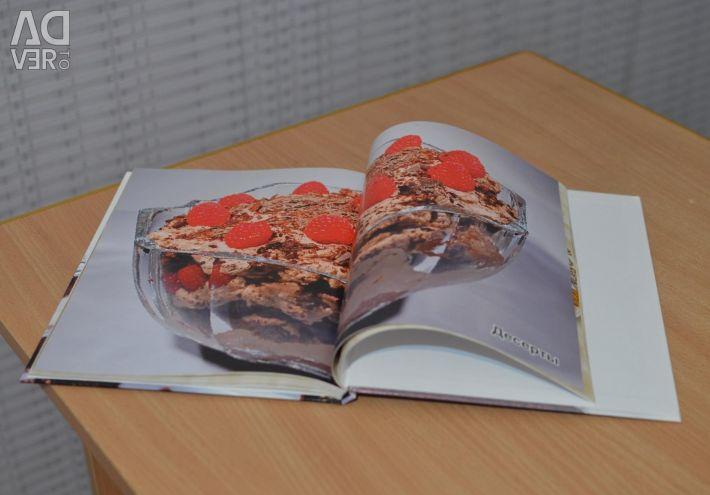 Νέο βιβλίο - 83 θρυλικά καλούδια