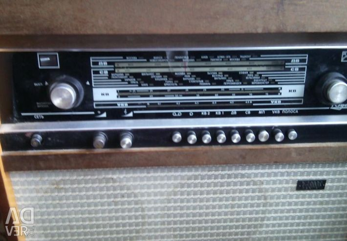 Radio of the 1st class