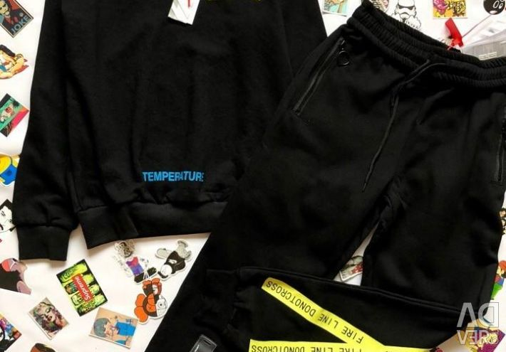 Off white sports suit black