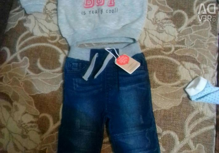 Κοστούμια για το αγόρι