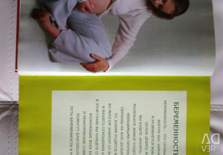 Book for young mothers