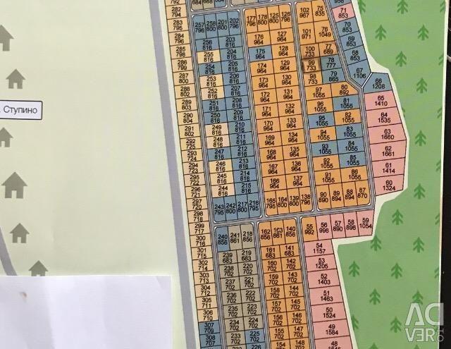 Οικόπεδο, 7.300., Διακανονισμός (IZHS)