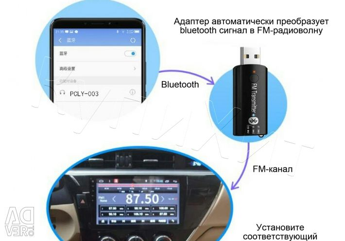 FM USB Verici Bluetooth 5.0 AUX Adaptörü