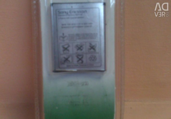 Sony Ericsson BST-33