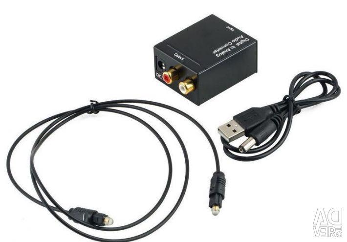 Toslink Converter (Optical) - RCA