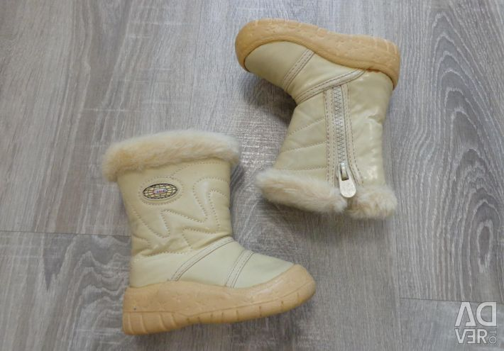Warm boots for baby