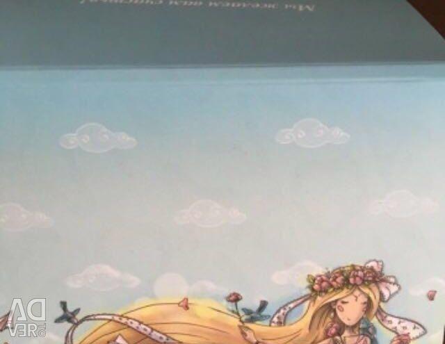Винтажные открытки от О. Валяевой