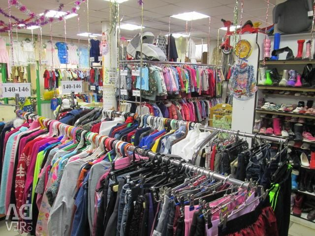 Комісійний дитячий магазин