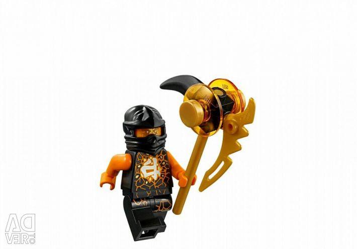 Lego 70741