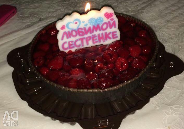 Κεριά στο κέικ