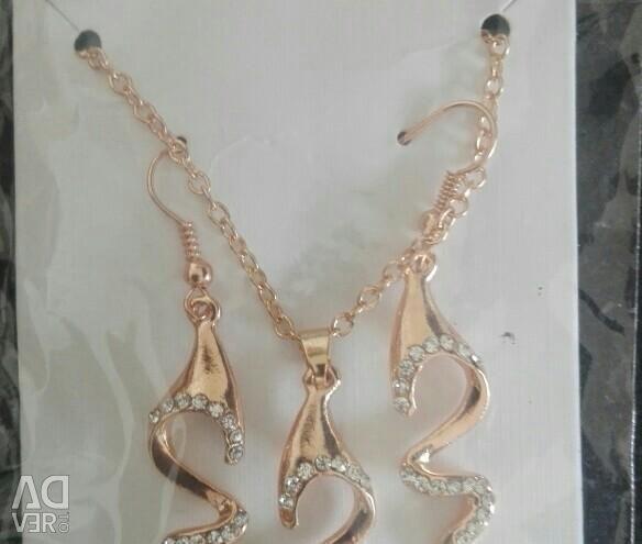 Κοσμήματα.