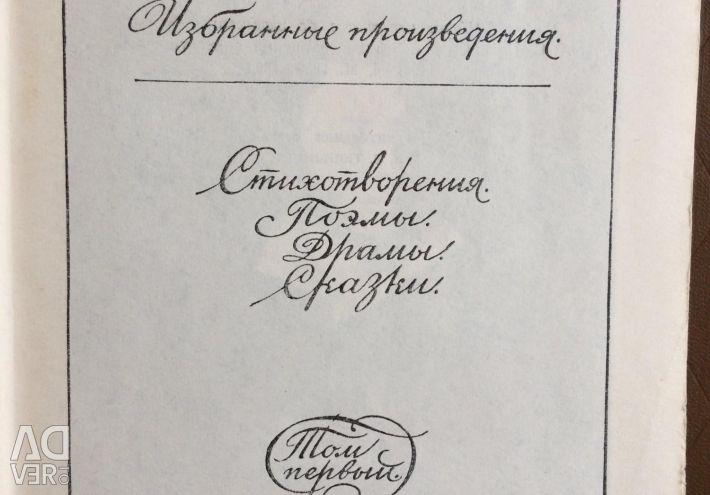 Книги Пушкін, Достоєвський, Горький, Шуловскій