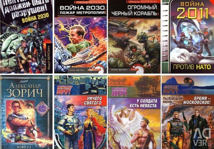 Ficțiunea rusă - 2