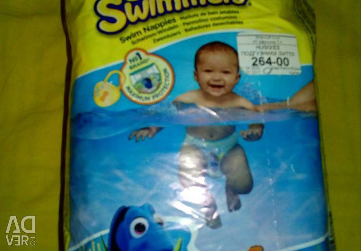 Памперси для плавання