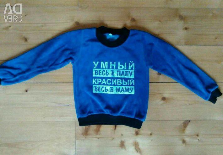 Children's sweater NEW!