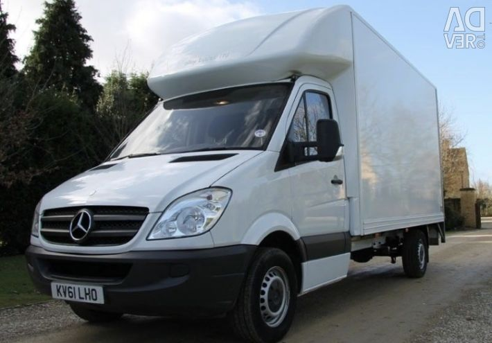 24/7 URGENT SERVICES,HOUSE OFFICE REMOVAL & BIKE R