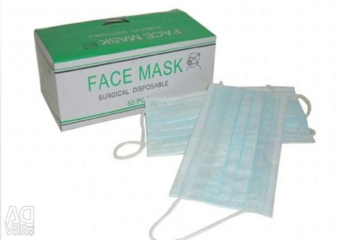 Medical disposable face mask, Ear-loop face mask