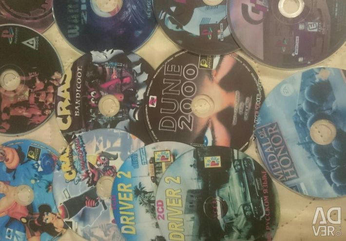 Jocuri Playstation