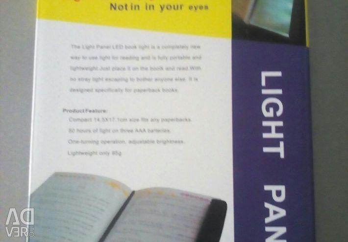 Lumina de fundal pentru citirea cărților