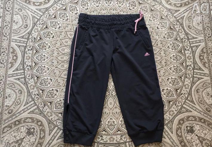 Μπρελόκ για αθλητισμό / fitness Adidas νέο 42/44