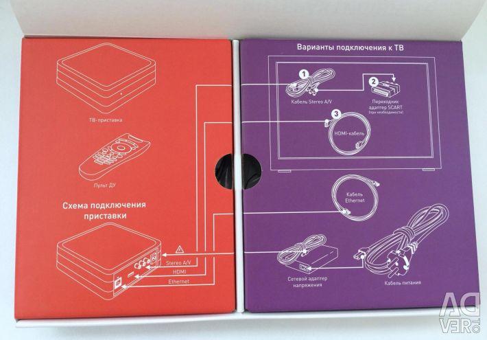 Yeni önek ve yönlendirici Rostelecom