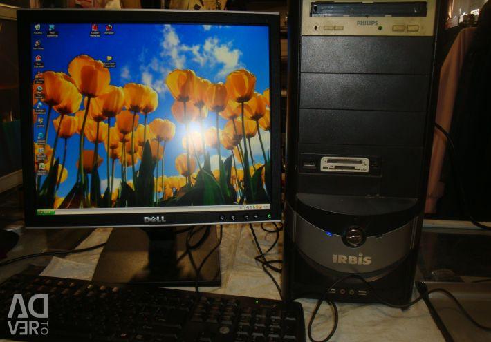 Irbis system pc monitor 17 - kit
