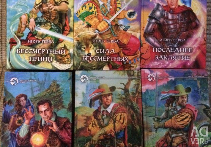 Books series