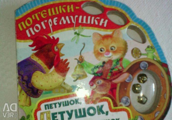 Çocuk çıngırak kitabı