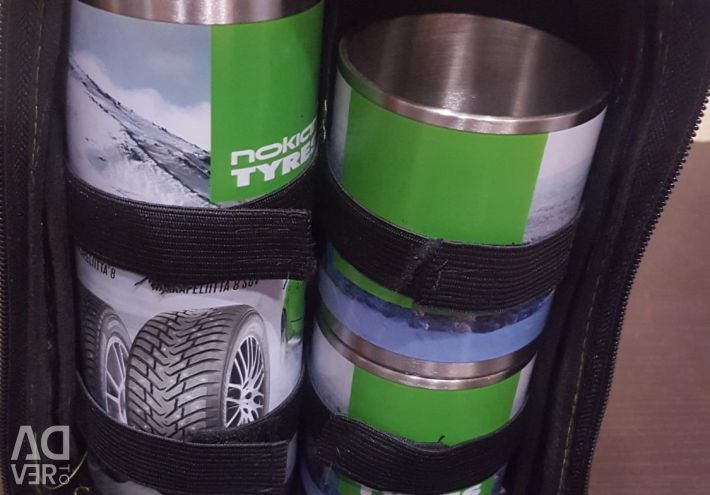 Thermos car set