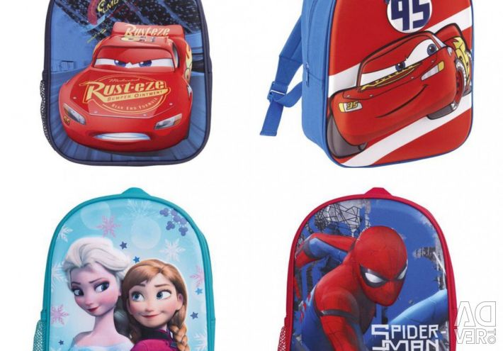 New backpacks from Germany