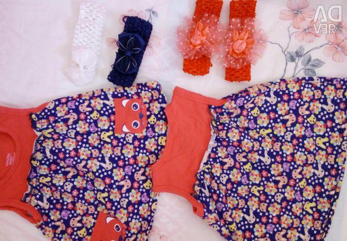 Платье для двойни