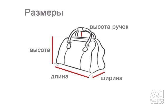 Fashionable bag (new) bargaining is appropriate!