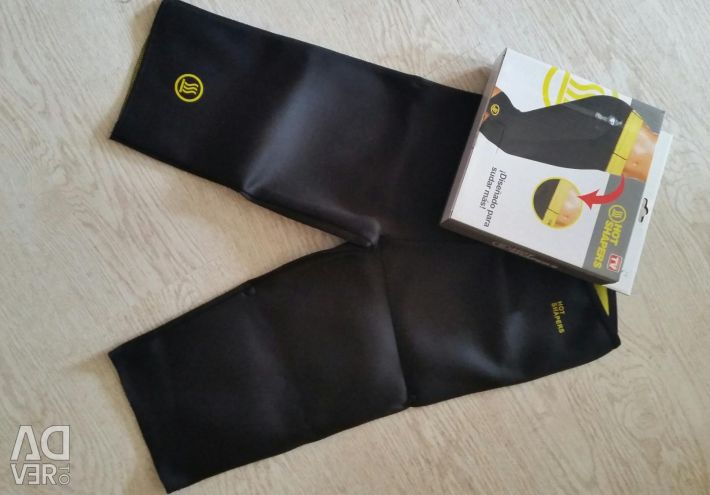 Breeches Hot Shapers