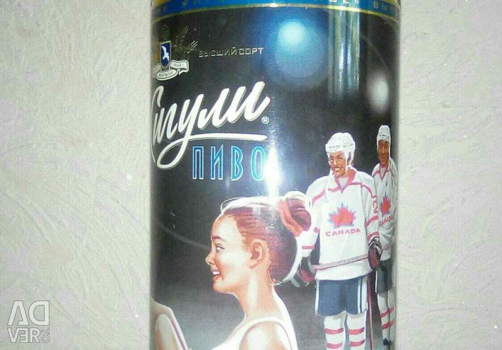 Collectible beer can