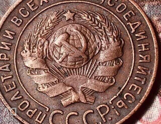 Гріш 1788 р